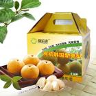 【Exclusive】Organic  Korean Niitaka Pears Gift Box (8pcs, No GMO)