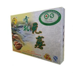Organic Round Mushrooms (concentrated, 200g)