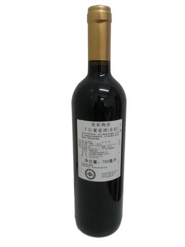 上海维森特酒业_意大利原装进口维斯梅洛干红葡萄酒(有机)_进口食品_所有产品 ...