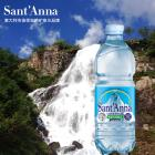Sant'Anna Mineral water Still 500ml