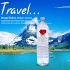 MIA Mountain water Still 1.5L