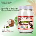 hearty naturals pure virgin coconut oil