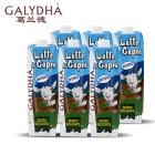 Galydha UHT full fat  goats milk 1L