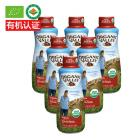 Organic Valley Organic Milk (Best by ,, Gift Package, 1L*6boxes)